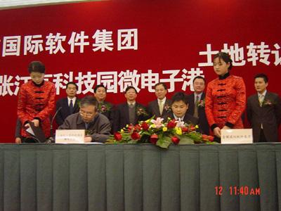 金蝶投资兴建上海研发基地,计划网罗软件人才逾千名