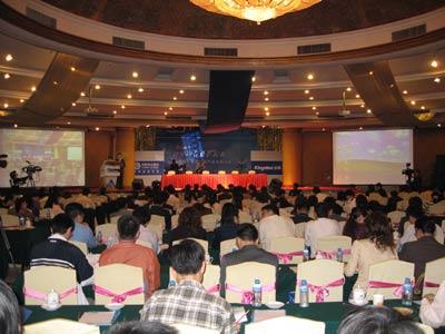 金蝶移动商务产品现场体验大会在珠海隆重举行