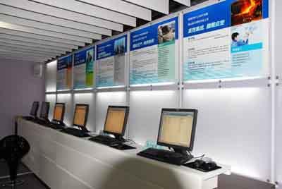 金蝶携手IBM打造亚洲一流信息化体验中心