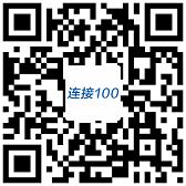 连接100,金蝶引领企业互联网新趋势