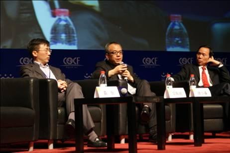 徐少春:五大转型--在中国制造业的十字路口