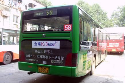 金蝶软件K/3 RISE 6月强势登陆全国20城市