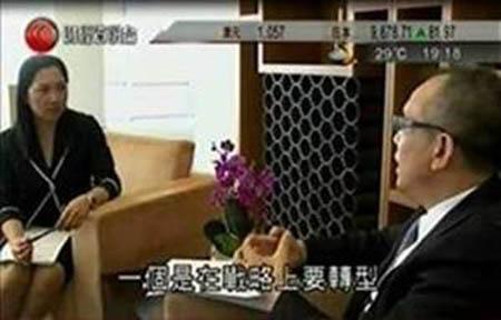 徐少春受邀香港有线电视台分享中国管理模式