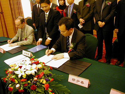 金蝶国际注资新亚赛邦签字仪式在宁波举行