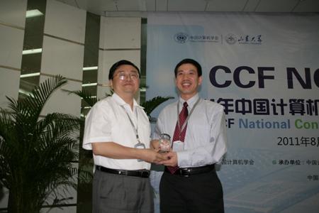金蝶集团张良杰博士出席2011中国服务计算年会