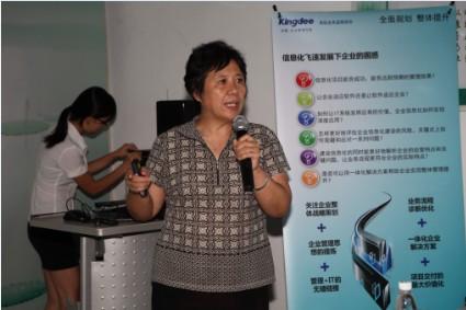 2011金蝶管理实践探索之旅成功走进迪彩集团