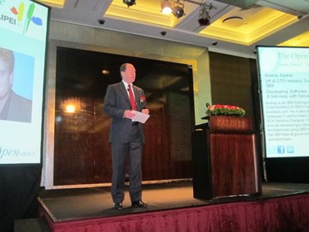 开放群组全球大会闪耀台北 金蝶IT引领企业转型