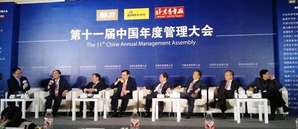 徐少春解读中国商业均衡智道