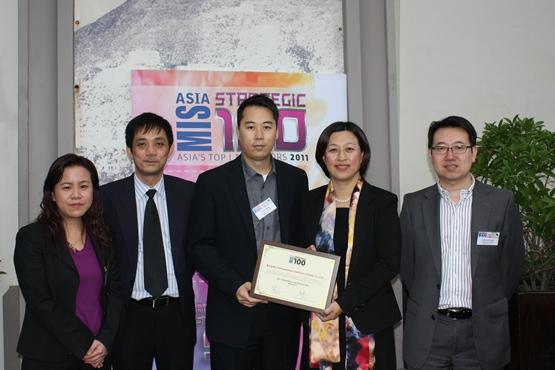 金蝶连续三年获得MIS Asia ICT企业20强