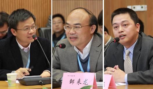 企业架构师协会深圳分会预备会于金蝶举行