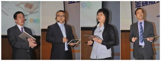 金蝶发布云服务战略 树信息化行业新标准