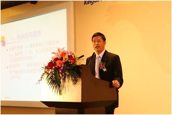 2012金蝶云管理产品体验暨CFO高峰论坛在京召开