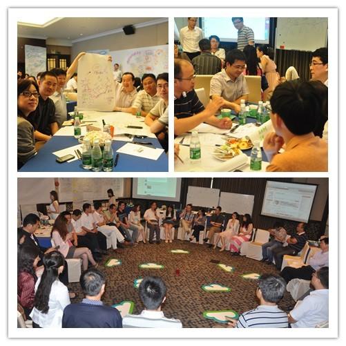 深圳CEO聚首金蝶协同咖啡 共论云管理与企业转型