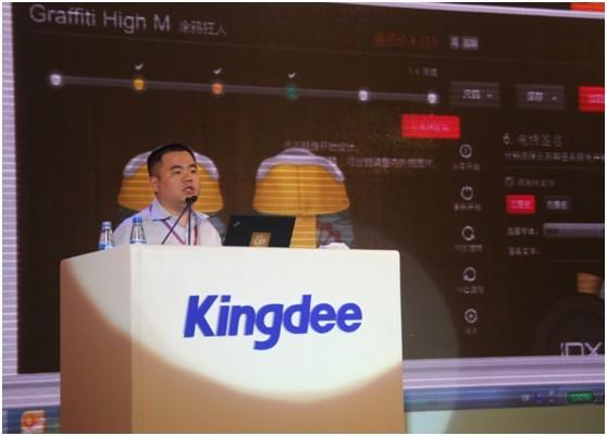 匹克CEO许志华:云时代 满足个性化需求是王道
