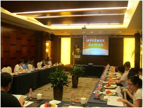 金蝶泵阀行业PLM管理研讨会在温召开