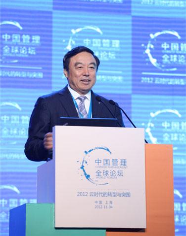 马蔚华:大数据云时代将成为企业创造价值的新动力