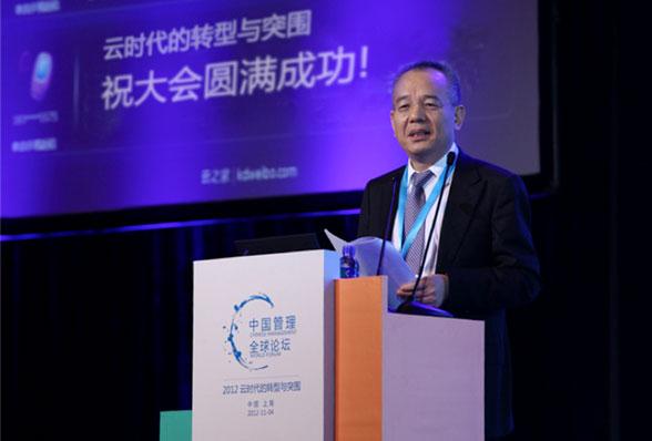金蝶徐少春:六大举措建立云管理模式助力企业转型升级