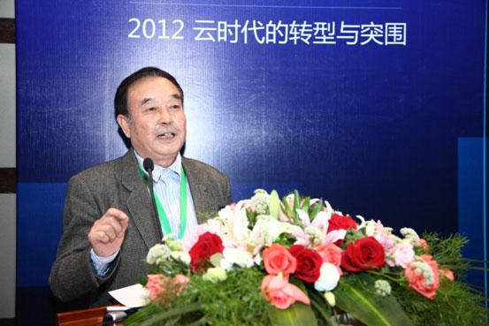 叶剑峰:以扁平化应对云时代的人力资源挑战