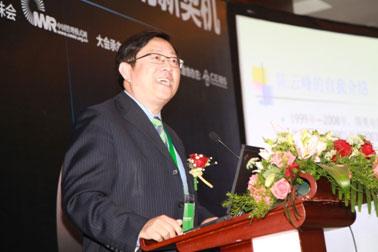 陈云峰:房企呈现两级化 管理转型考验企业竞争力