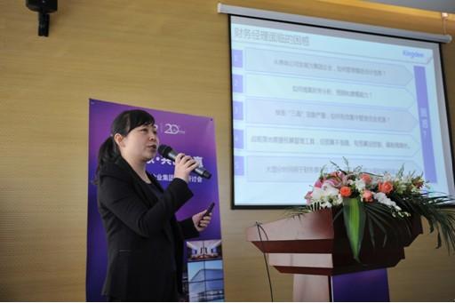 金蝶财务共享服务 让基础财务人员节省37%