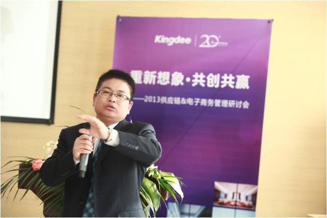深圳雷士借金蝶K/3整合内部供应链与外部营销平台