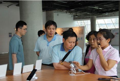 中国计算机用户协会集成应用分会理事大会在金蝶召开