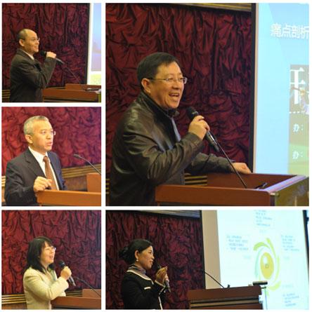 2013房地产杰出领袖论坛举办暨中国地产金蝶汇启动