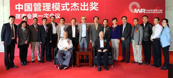 2014中国管理模式杰出奖启动,聚焦互联网转型