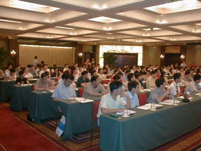 金蝶中欧联办供应链管理研讨会在沪举行
