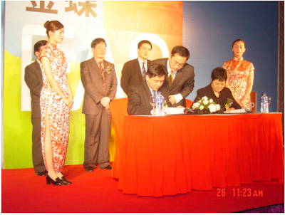 喜报:金蝶EAS for .net上海实现开门红