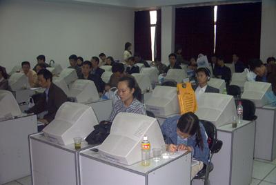 金蝶、政府联手推动贵阳信息化培训