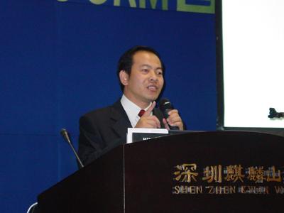 """金蝶、科特勒鹏城掀起""""客户关系管理""""(CRM)新热潮"""