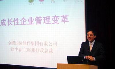 武汉知名高校与金蝶集团开展多方合作