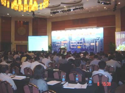 金蝶国际化闪亮2003经理世界年会