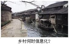 拉链ERP——江苏企业信息化写真(三)