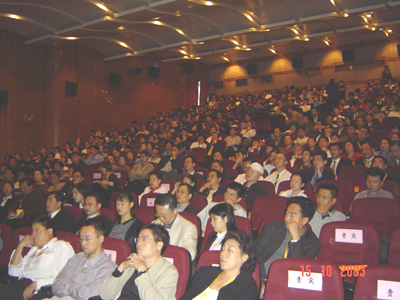 企业家高峰论坛 徐少春宣讲国际化