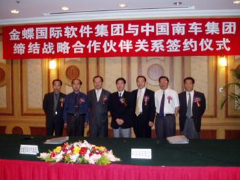 中国机车车辆巨头结盟金蝶筹划未来