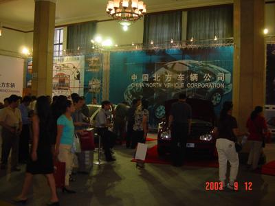"""携手强势媒体 帮助京城汽车销售企业成功--金蝶CRM亮相""""2003北京汽车展销会"""""""