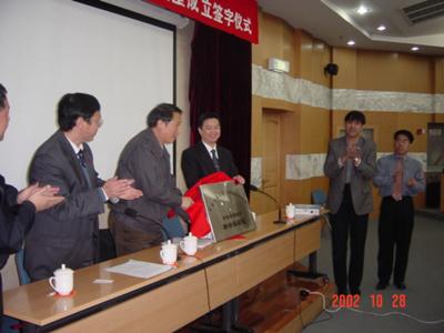 金蝶向中国人民大学捐赠完整ERP系统