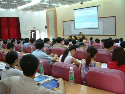 四川省经贸委、金蝶共推四川企业信息化