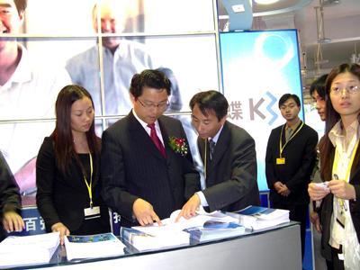 第二届电博会隆重召开 金蝶总裁徐少春应邀参加高峰论坛