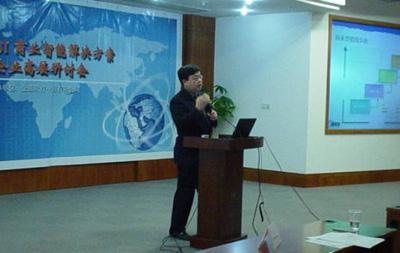 金蝶商业智能(BI)、知识管理(KM)苏州备受关注