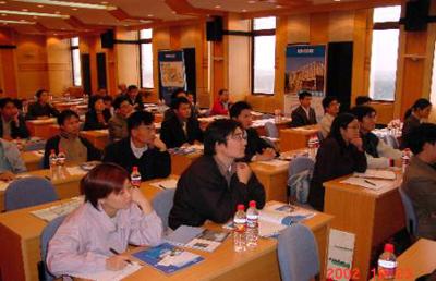 引导管理变革,跨越发展鸿沟――记苏州分公司太仓研讨会