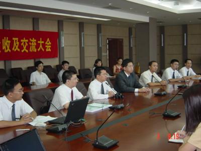 汕超声HR项目成功验收  金蝶树样板工程