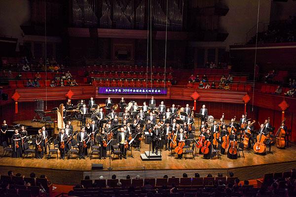 2018新春音乐会
