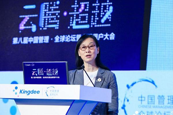 北京大学国家发展研究院教授陈春花