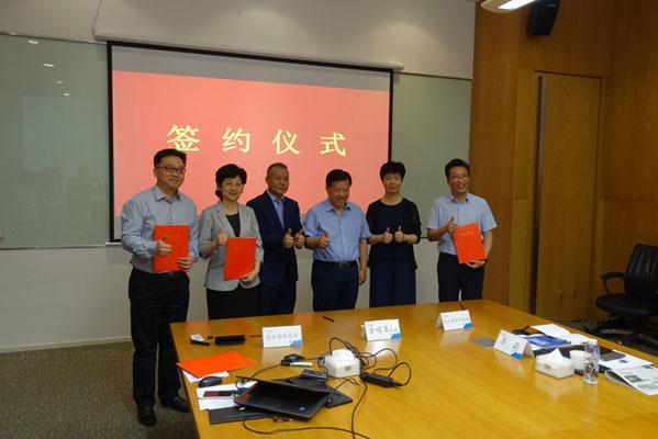 金蝶集团与连云港市签订战略合作协议