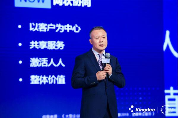 金蝶软件中国总裁孙雁飞