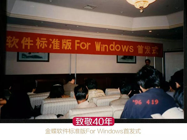 for windows