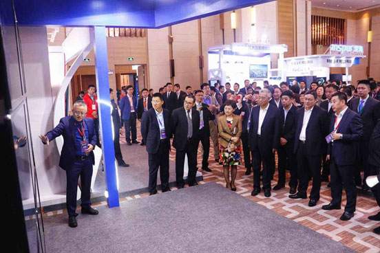 中国工业互联网大会